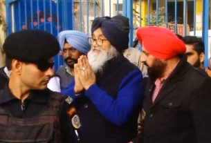 badals relative lost in election