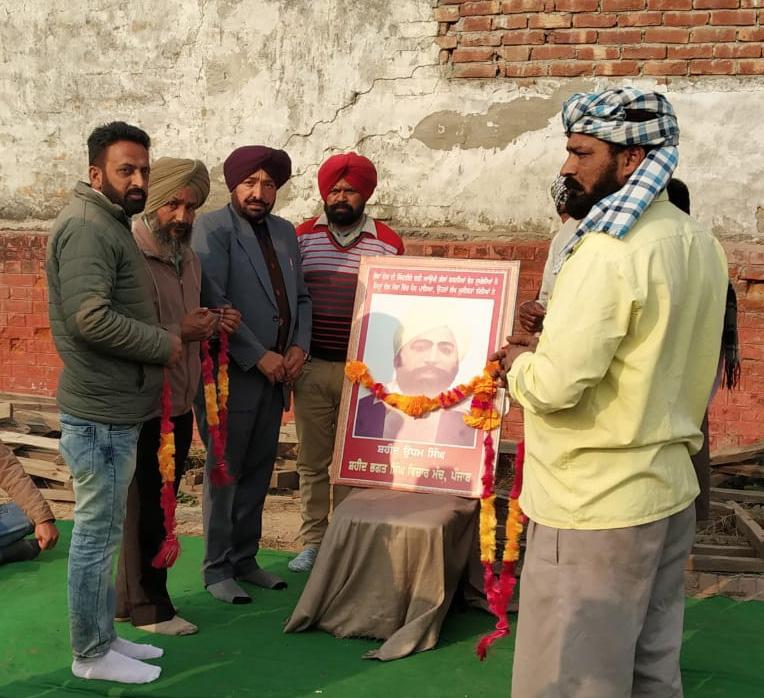 Celebrated Birthday of Shaheed Udham Singh Ji