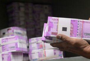 huge cash bulk money