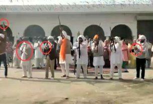 people fired in joy on the gurpurab eve in haryana fatehabad