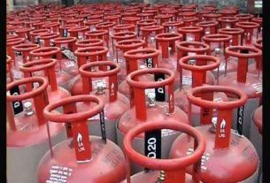 LPG cylinder price today