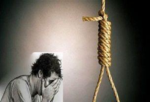 suicide in Punjab