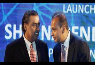 Mukesh ambani helps brother anil for clear Rs 453 crore Ericsson dues
