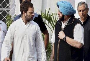 capt amrinder singh on alliance with aap in punjab