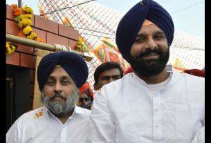 sukhbir badal and bikram majithia