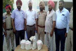 5kg heroin seized