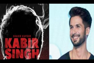 Kabir Singh teaser released