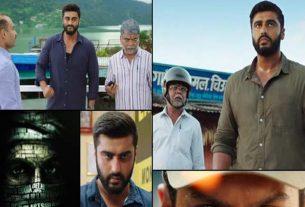 indias most wanted teaser arjun kapoor