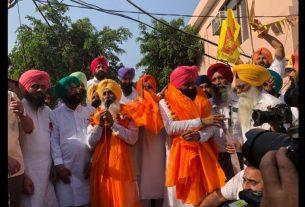 simarjeet bains to contest lok sabha election from ludhiana