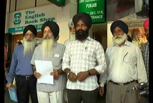 victims families demanding reinstating kunwar vijay pratap in sit