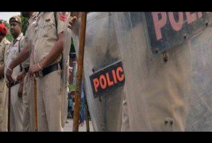 Amritsar Police