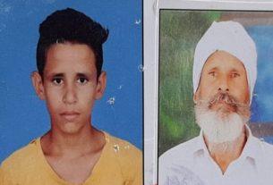 TarnTaran Murder Case