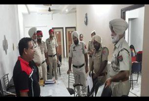 police raids on ielts centre in bathinda
