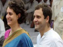 Priyanka Gandhi Rahul Gandhi