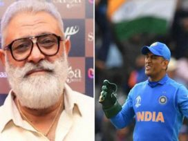 yograj singh comment on ms dhoni
