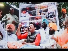 aap and akali dal protested outside vidhan sabha against punjab govt