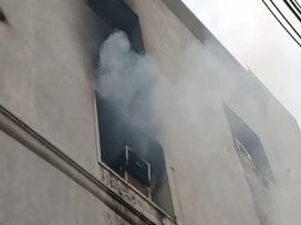 fire-in-sbi-bank-in-bathinda