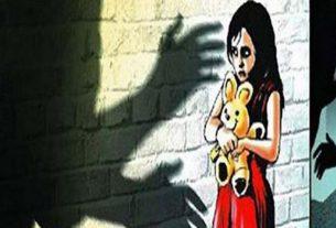 girl-rape-in-morinda