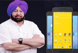 youth-smartphone-captain-amarinder-singh