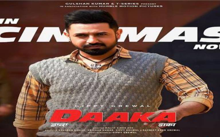 gippy-grewal-new-movie-daaka