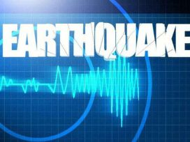 large-earthquake-strikes-in-british-columbia