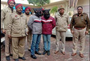 fraud-case-in-ludhiana