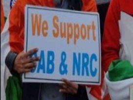 npr-nrc-caa-protest-news