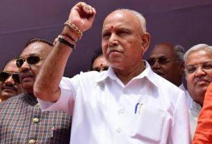 karnataka-bypoll-results-2019