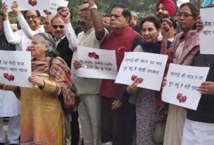 p-chidambaram-protest-on-onion-price
