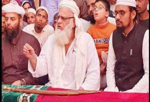 shahi-imam-of-punjab-maulana-habib-raise-question-on-citizenship-amendment-bill