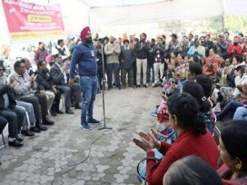 ludhiana-bank-employee-strike-and-protest-against-pm-modi