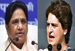chief-mayawati-fires-on-priyanka-gandhi