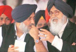 shiromani-akali-dal-worries-about-panthak-meeting-in-jalandhar