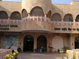 maharaj-ranjit-singh-khukuri-war-museum-ludhiana-crime-news