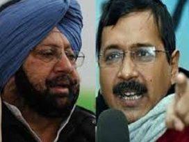 captain-cancels-delhi-development-model-of-aap