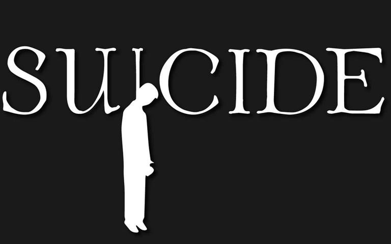 Ludhiana Suicide News: ਮਾਨਸਿਕ ਤੌਰ ਤੇ ਪਰੇਸ਼ਾਨ B.COM ਦੀ ਵਿਦਿਆਰਥਣ ਨੇ ਕੀਤੀ ਖ਼ੁਦਕੁਸ਼ੀ