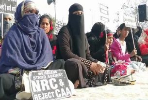 protest-against-caa-and-nrc-in-ludhiana-punjab
