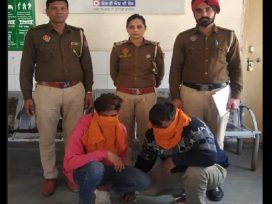gang-rape-with-minor-girl-ludhiana