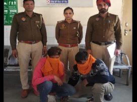 gang-rape-with-minor-girl-ludhiana