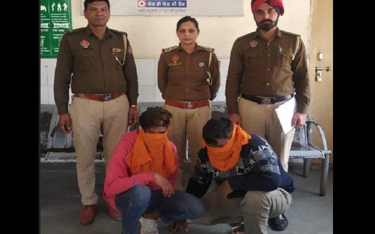 Ludhiana Rape News: ਜੀਜੇ ਨੇ ਆਪਣੇ ਦੋਸਤ ਨਾਲ ਮਿਲ ਕੇ ਸਾਲੀ ਨਾਲ ਕੀਤਾ ਗੈਂਗਰੇਪ