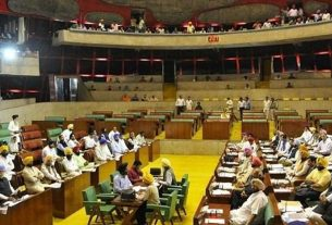 punjab-assembly-budget-session-from-today