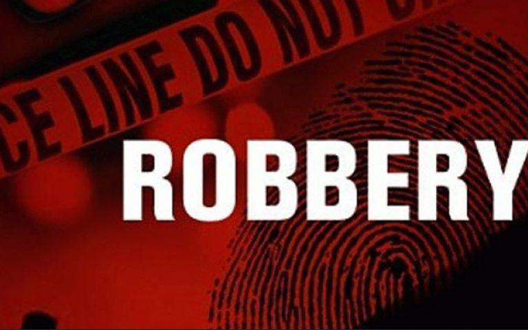 Ludhiana Robbery News: ਪੈਸੇ ਟ੍ਰਾਂਸਫਰ ਕਰਨ ਵਾਲੇ ਕਰਮਚਾਰੀ ਤੋਂ ਦਿਨ-ਦਿਹਾੜੇ ਲੁੱਟੇ 20 ਹਜ਼ਾਰ ਰੁਪਏ