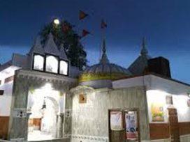 mahashivratari-celebration-in-ludhiana