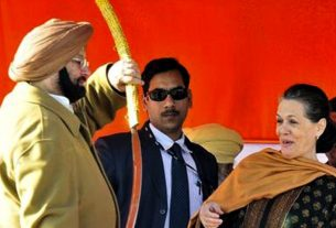 captain-govt-will-repeat-in-punjab