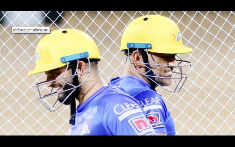 MS Dhoni In Form Hits Back To Back 5 Sixes Before IPL