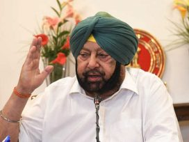 Capt Amarinder Singh's Big Announcement For Women