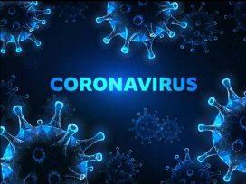 4-suspected-corona-patients-in-punjab