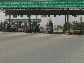 ladowal-toll-plaza-ludhiana-news