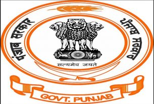 punjab-government-releases-new-module-for-shopkeepers