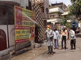 Door to Door Corona Screening in Ludhiana City